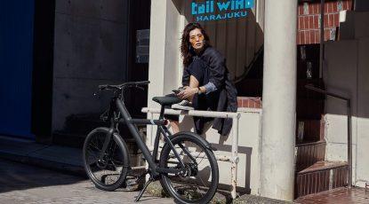 Vanmoof-Fahrrad